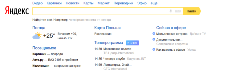 Alternatives for Google Yandex