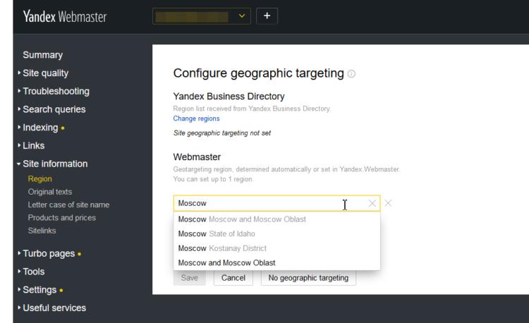 Yandex webmaster Alternatives for Google
