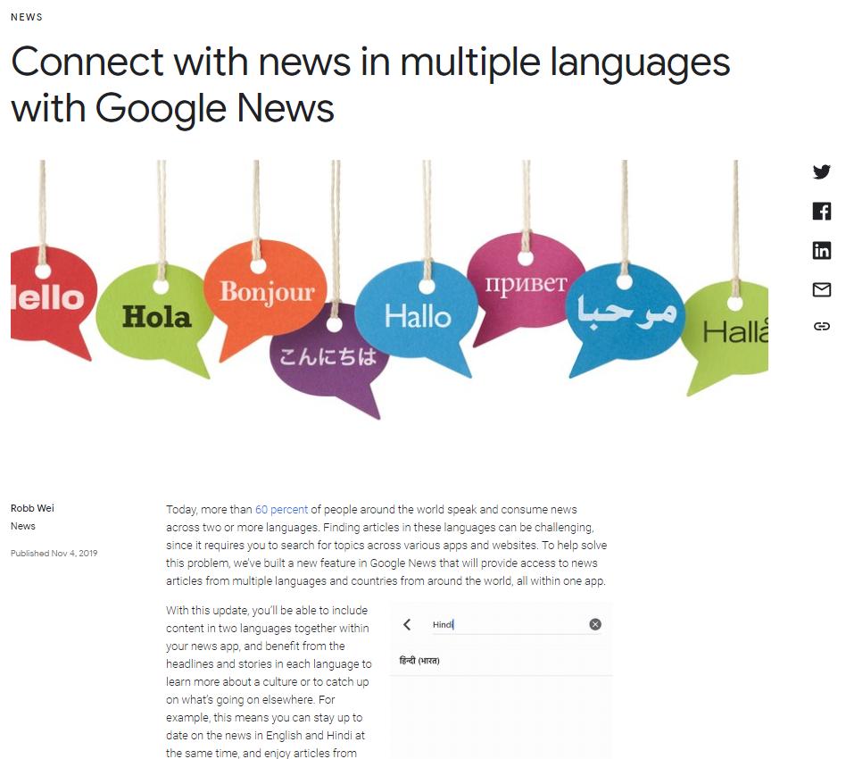 Optymalizacja Google News