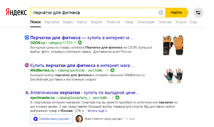 Yandex - SEO in Ukraine