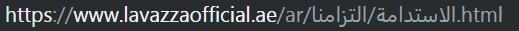 Wrong url address