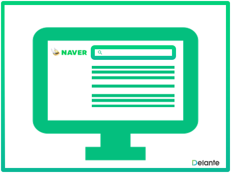 Naver definition