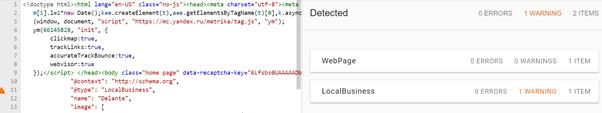 structured data in schema